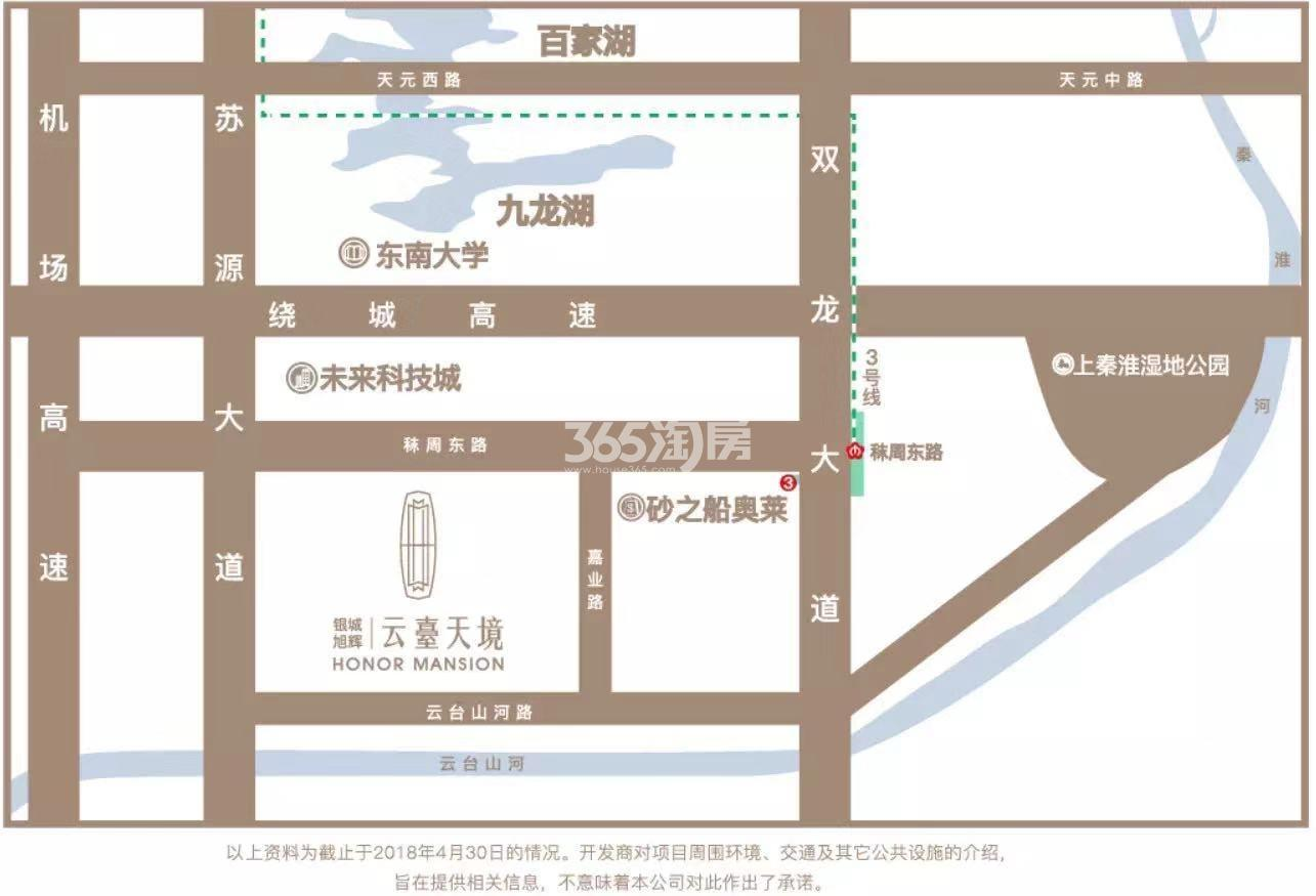 银城旭辉云台天境交通图