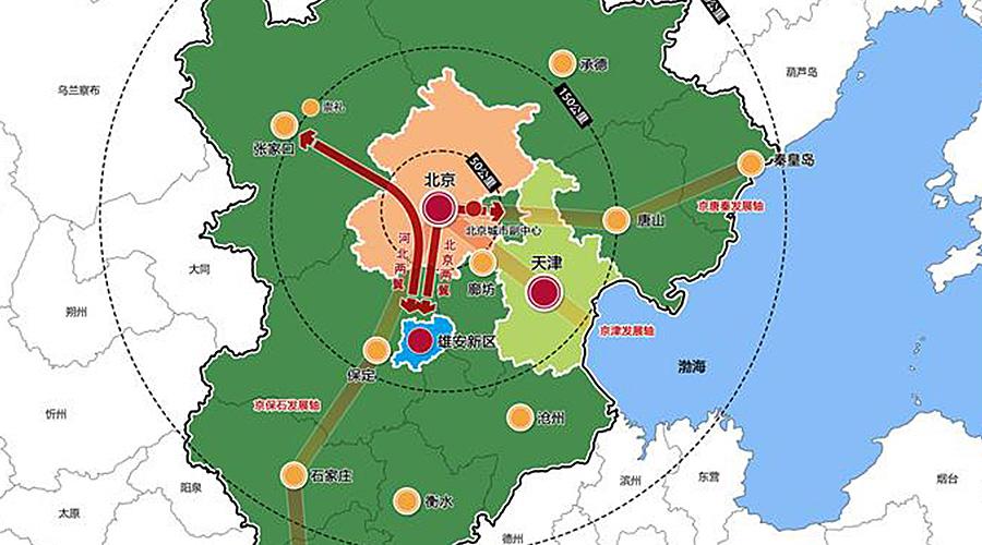 雄安新区规划公布!津雄高铁有变化