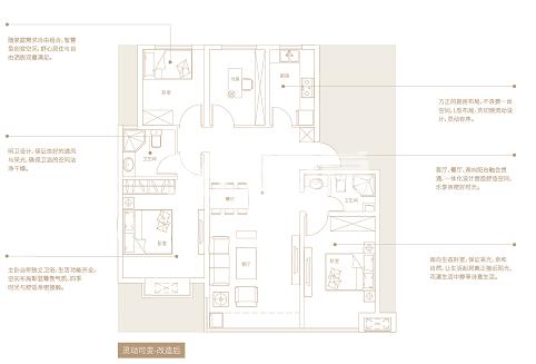 高层113㎡四房两厅一厨两卫