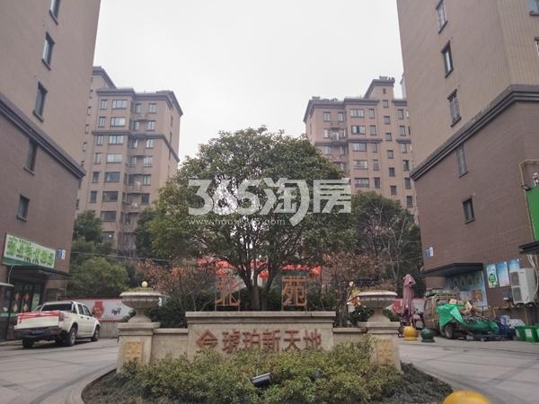 琥珀新天地 小区正门 201803