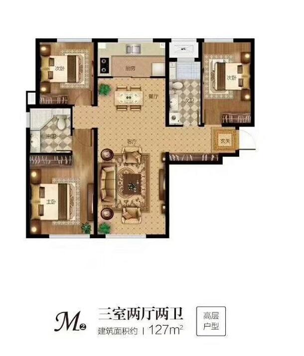 高层127平米三室两厅两卫
