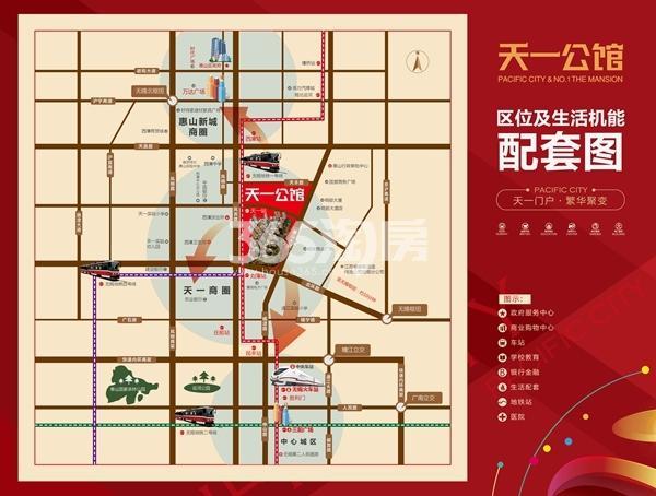太平洋城中城【天一公馆】交通图