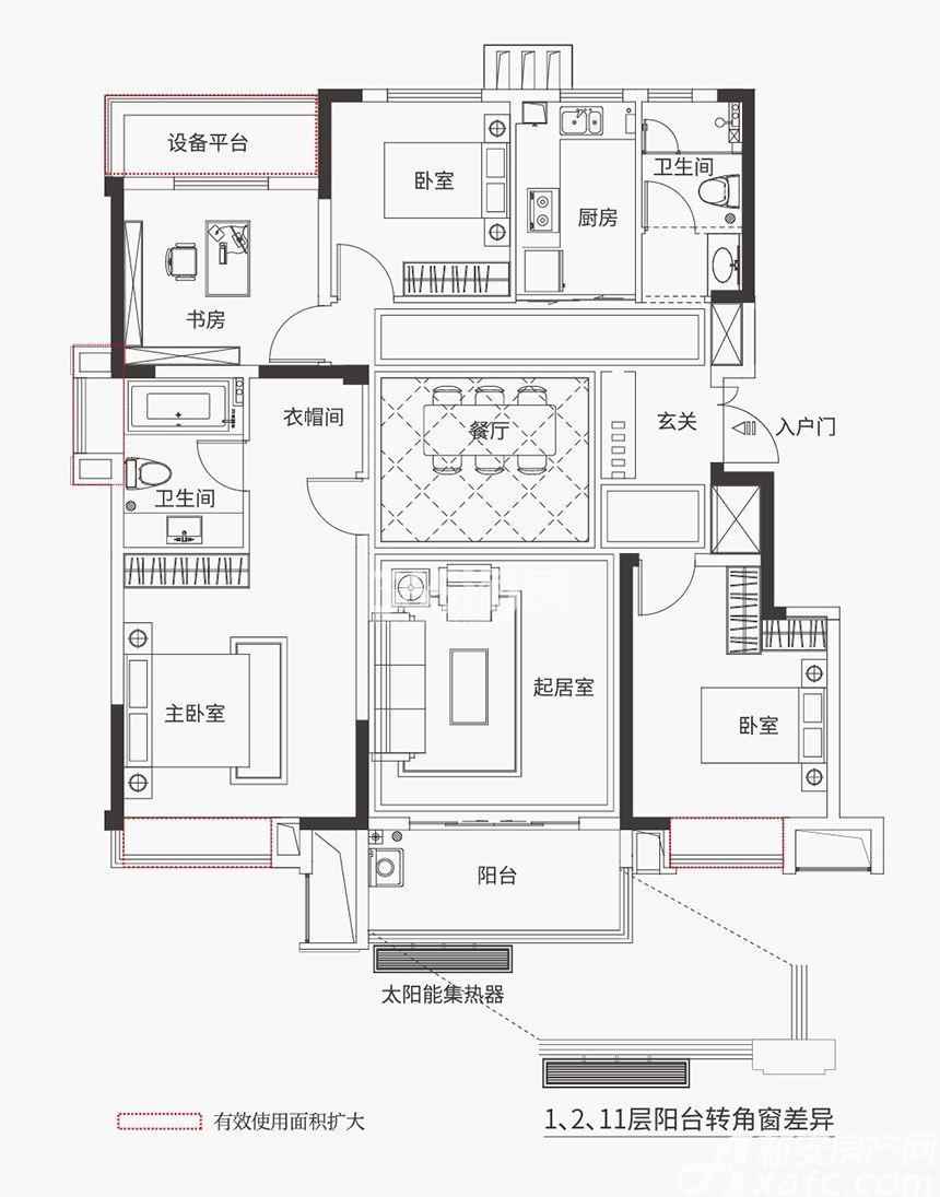 金科海昱东方139㎡Y4户型四室两厅