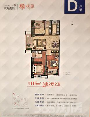 103平米,大阳台,方正通透,双明卫,大飘窗,北区大润发旁边