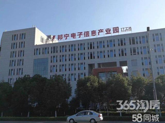 邦宁电子信息产业园600�O��ע�ṫ˾整租毛坯