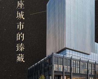 <font color=red>汇金大厦</font>400-2000平米毛坯整租 面积户型楼层可选