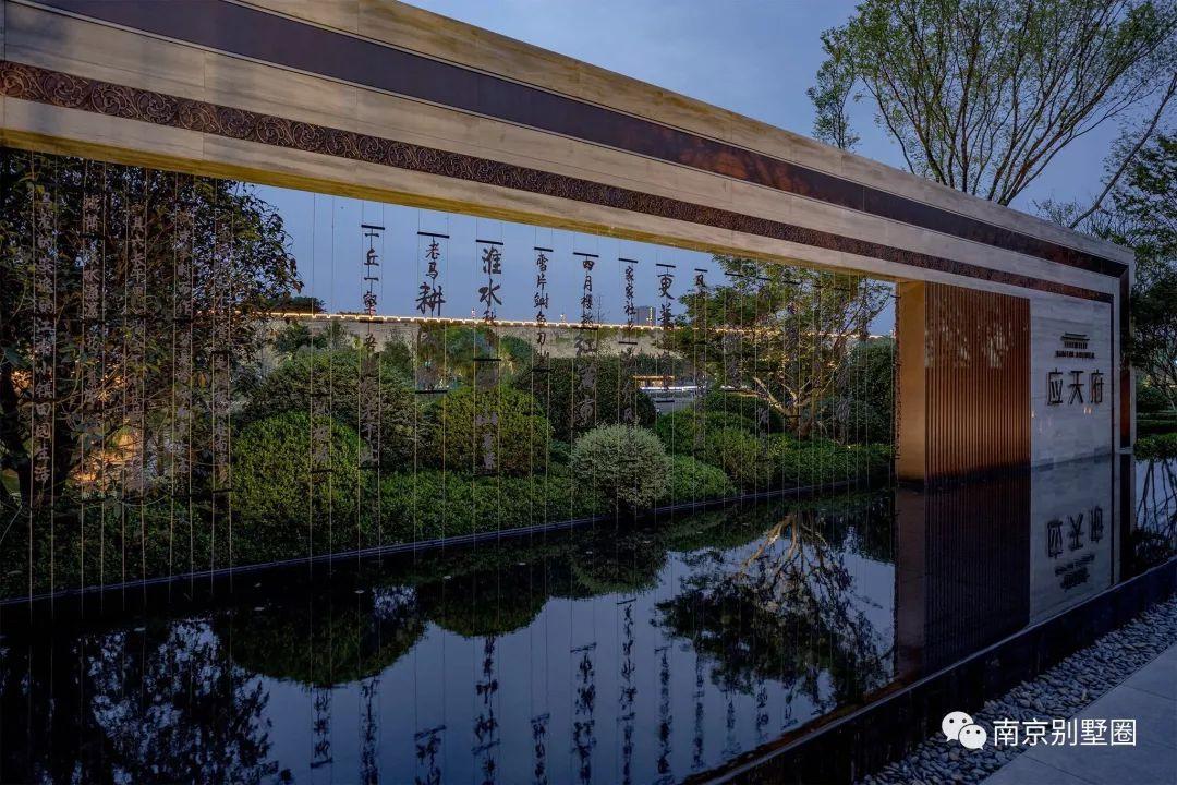惊艳!南京11家中式别墅2020年温暖来袭!