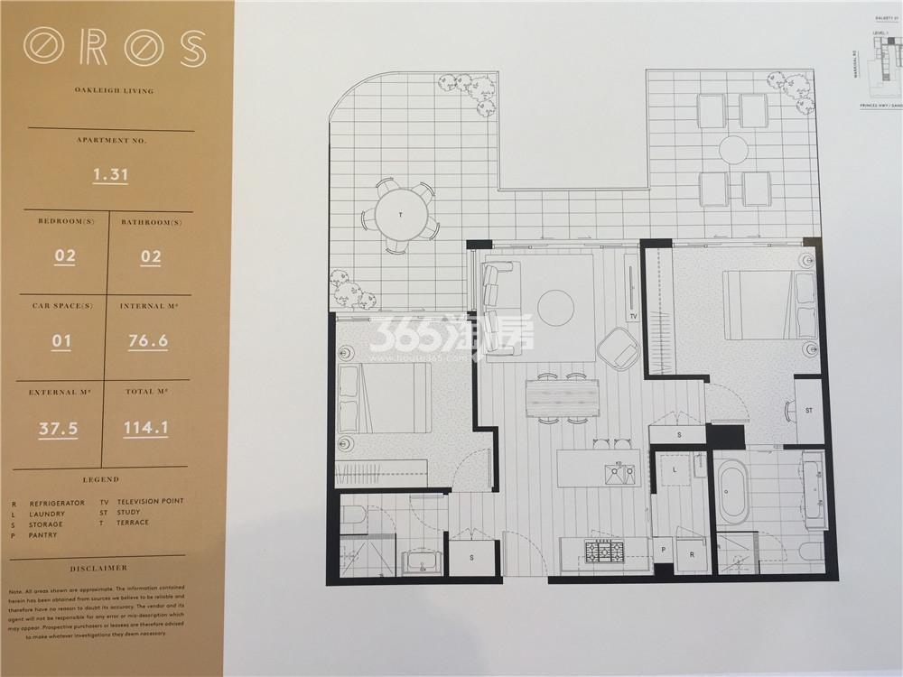 亚东OROS公寓二期户型图114.1㎡