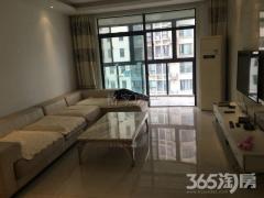 长江长现代城二期 3室2厅1卫 豪装 整租 拎包入住