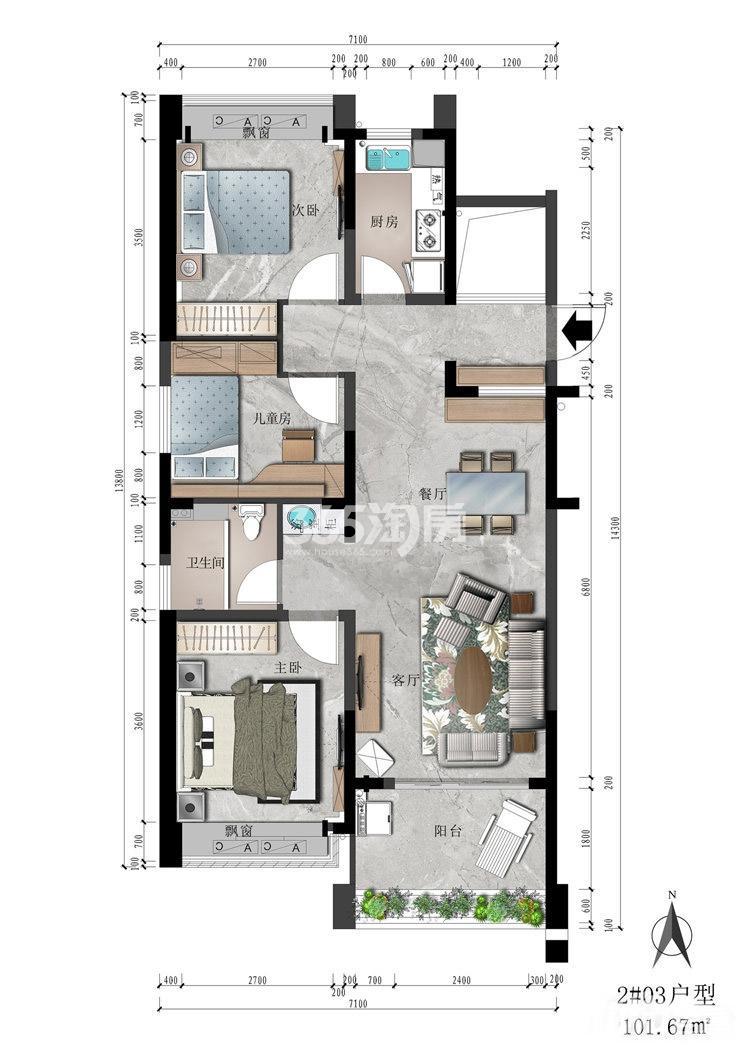 3室2厅1卫101.67