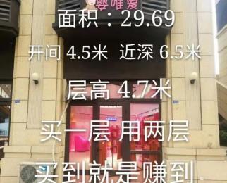 燕子矶 总价190万现铺 层高4.7米 可隔两层 仅此两套 团购价优惠
