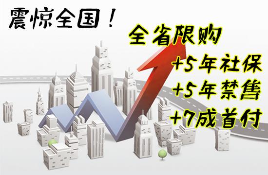 海南出台全国最严2018年最新注册送彩金调控新政