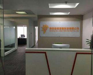 苏宁环球 5A写字楼 珠江路地铁口 交通方便 看房提前联系