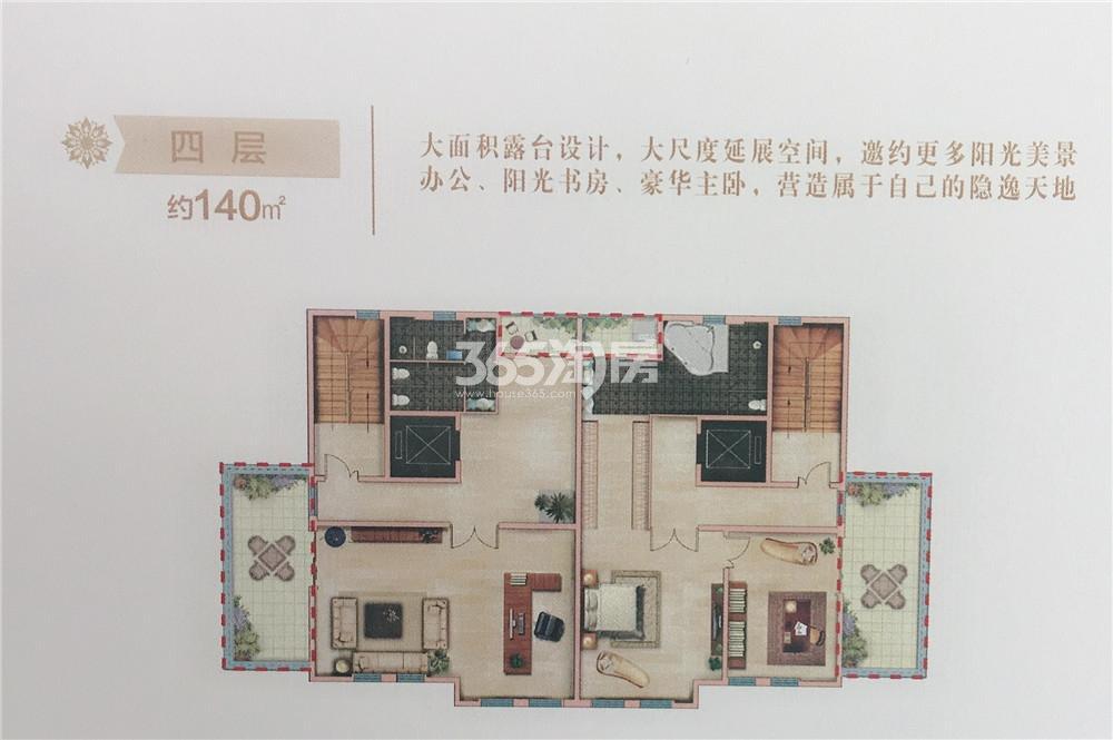 金江春创意科技园别墅户型图四层约140㎡