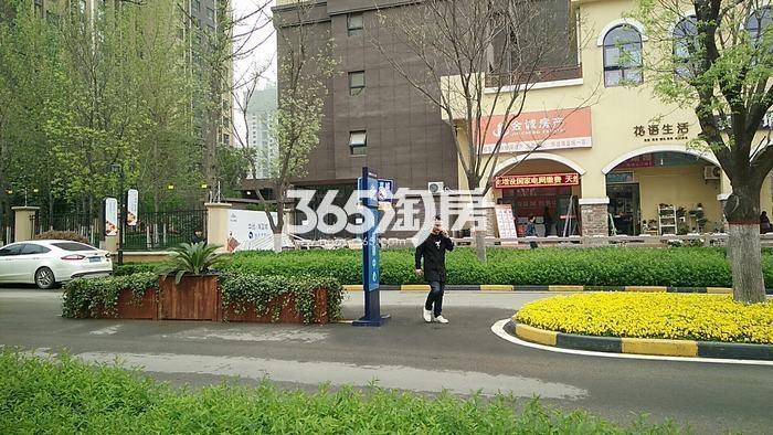 华远海蓝城实景图(2017.4.07)