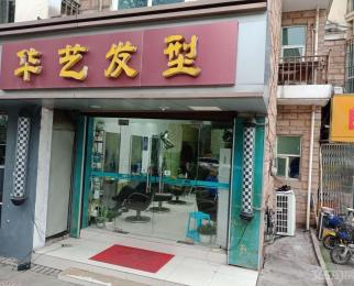 <font color=red>长江之家</font>56平米整租简装