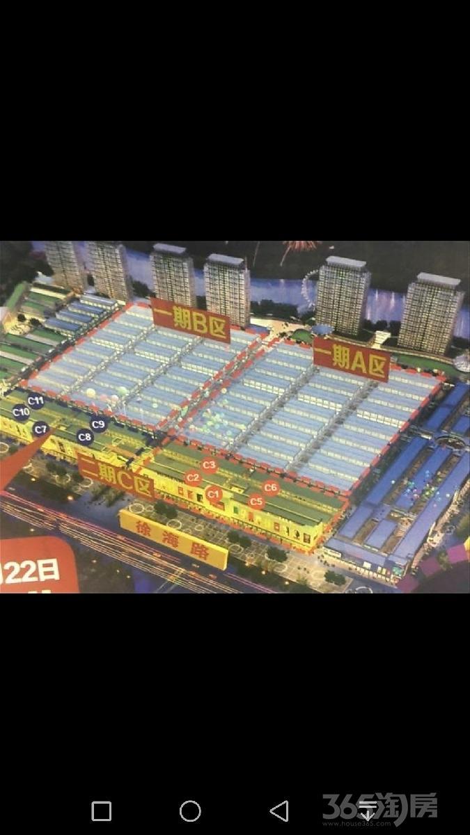 欧蓓莎国际商城30平米2012年营业中毛坯