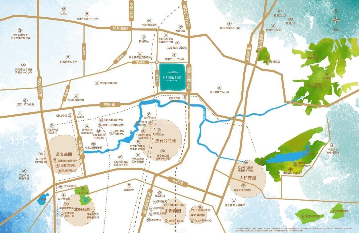 恒大国际温泉小镇交通图