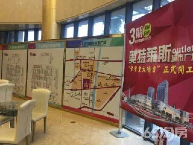 东方国际商业广场18平米17年新铺精装