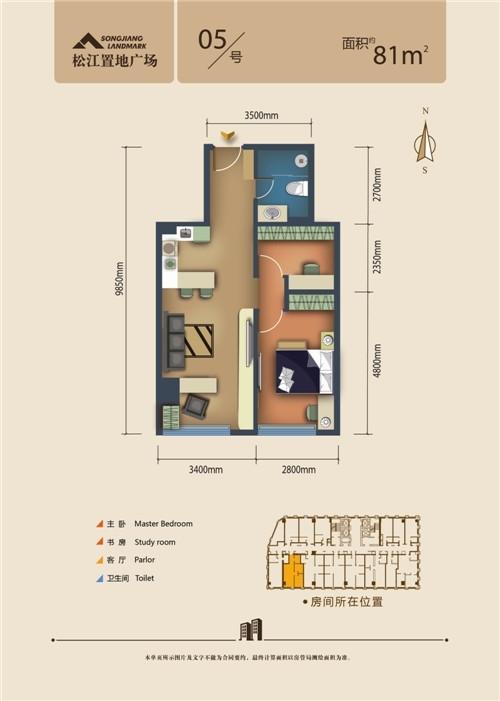 81平米 2室2厅1卫
