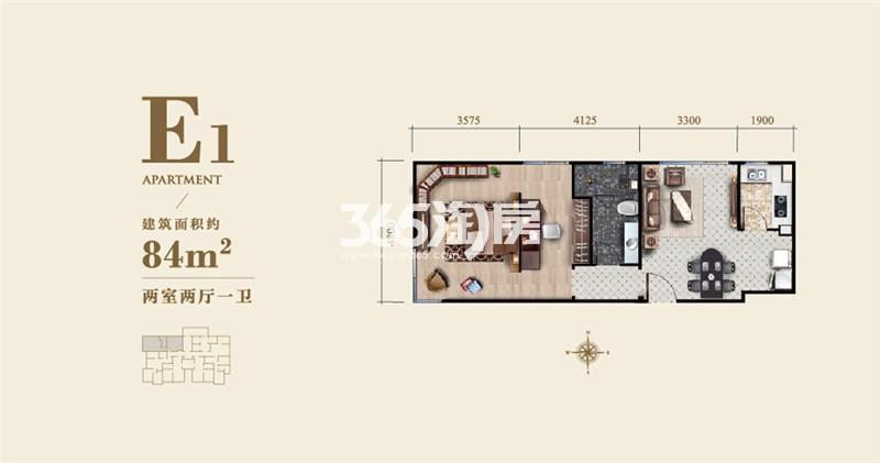 E1户型 84平米两室两厅一卫