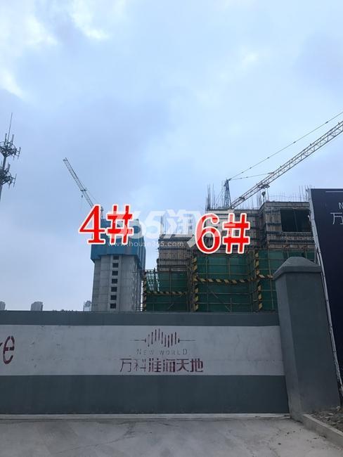万科淮海天地八街区4、6#建设实景图(6.28)