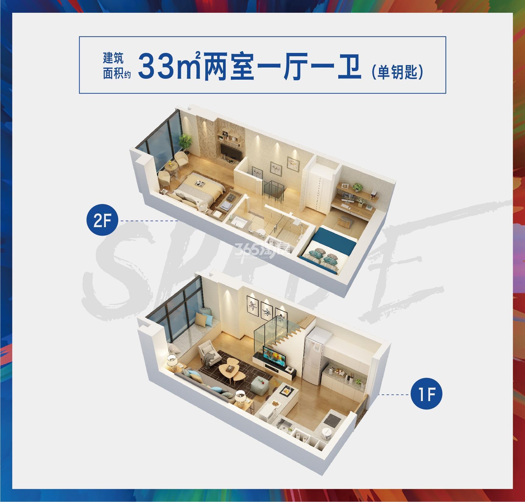 银城蔚来33平单钥匙公寓户型图