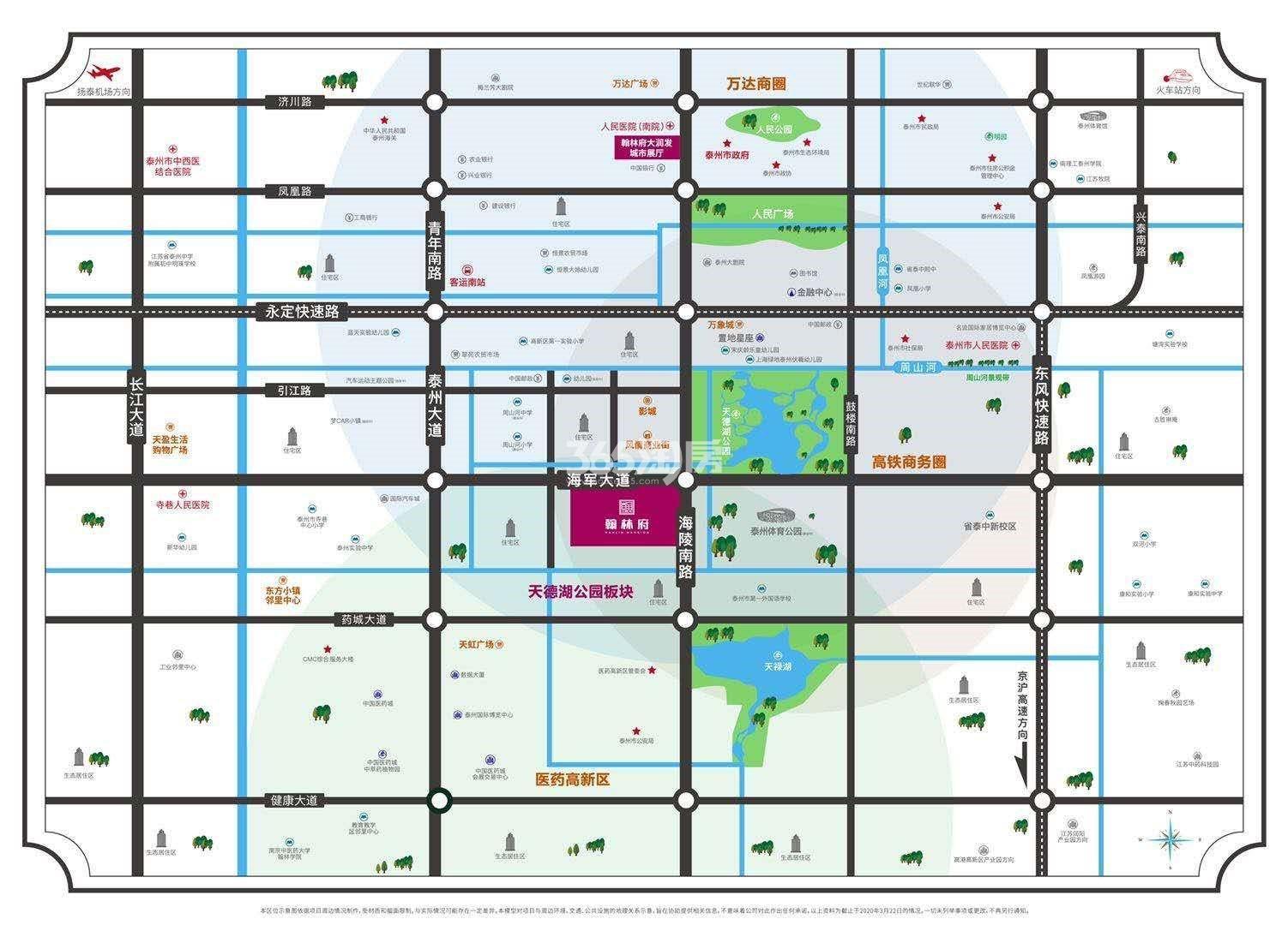 翰林府交通图