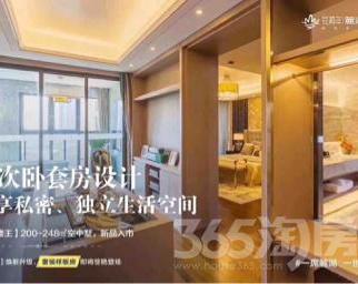 世界旅游名城广西桂林最美小区麓湖国际无限购