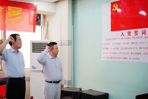 庐阳国投集团举行与浦发银行新站支行党支部结对共建签约仪式