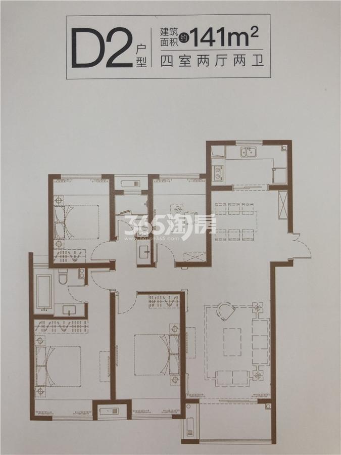 中国铁建青秀城D2户型141㎡