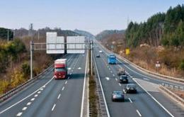 定长高速公路有望年内通车