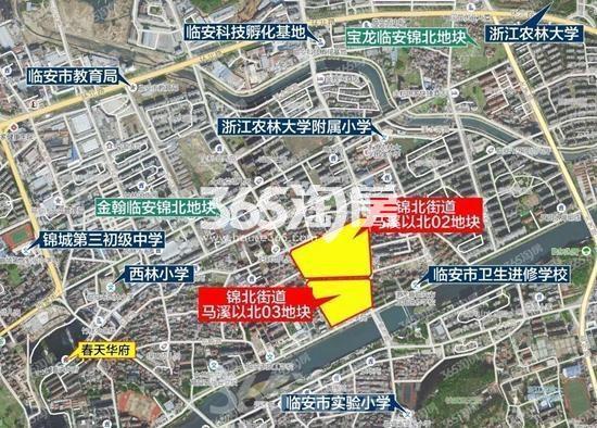 地上临安锦北地块(临政储出[2017]32号、33号)区位图