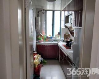 利华锦绣家园 无税 多层2楼 27中学区房 精装修 业主诚心卖