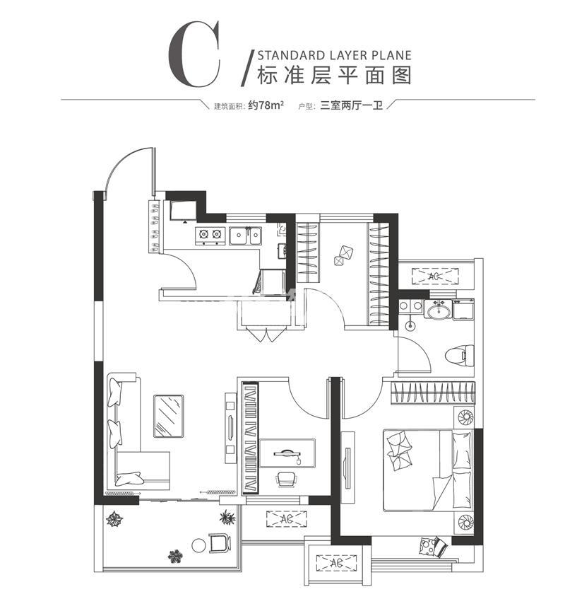 鱼先生的时代C户型约78㎡三室两厅一卫