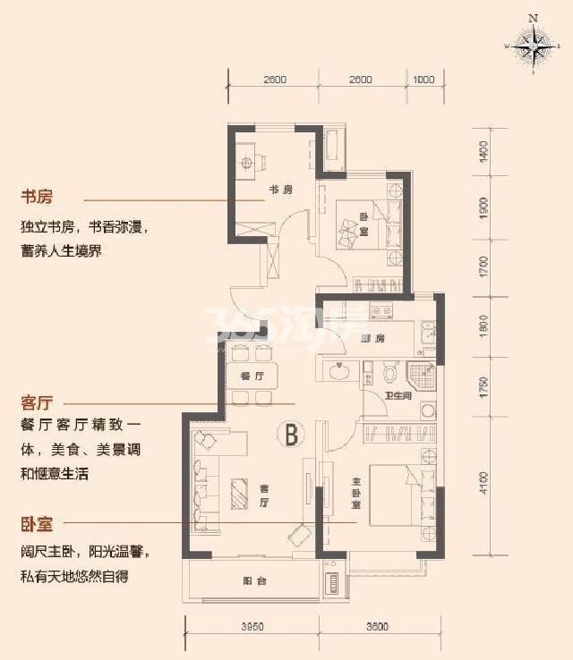 隆基泰和铂悦山三室两厅一卫95㎡户型图