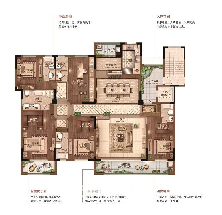 汀海壹品316平3+2室2厅5卫户型图