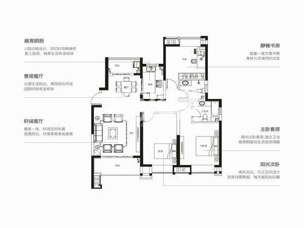 华远辰悦三室两厅一厨两卫141.96㎡户型图