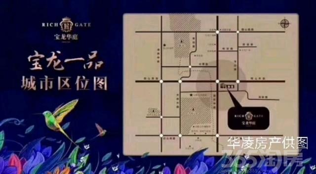 市中心稀缺公寓 宝龙一品热销抢购中(比开发商优惠)