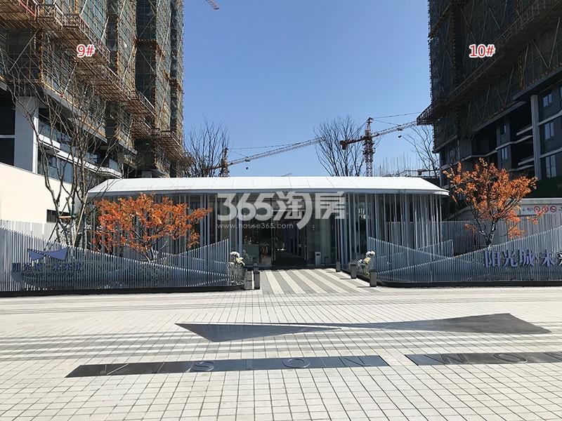 阳光城未来悦项目9、10号楼实景图(2018.3)
