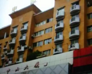 中山大厦1室1厅1卫16平米整租精装