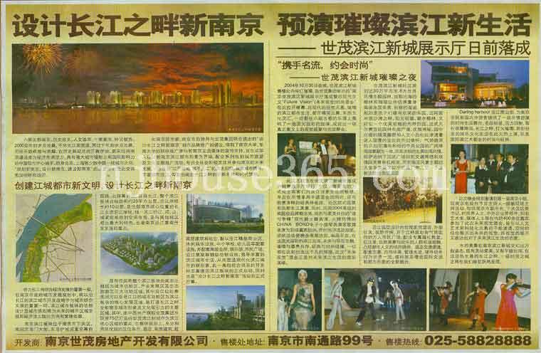 现代快报设计长江之畔新南京,预演璀璨滨江新生活