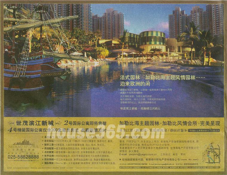 南京日报法式园林 加勒比海主题园林 泊来欧洲的闲