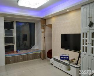 板桥 金地自在城 精装修 设施齐全 正规大三房 价格可以谈