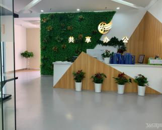 珠江路创客空间共享办公680一个工位起