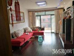 香格里拉花园+豪华复式+超高性价比+房东诚心出售+精致户型!