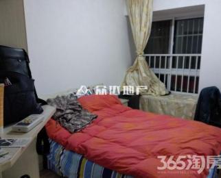 新出单身公寓,全天采光,性价比超赞,急售!!!