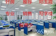 专业销售 代 办过户 新世界中心 珠江路新街口地铁口 核算税费 低