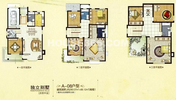 春申湖半岛名墅独栋别墅a-08户型8室2厅4卫1厨280.07㎡