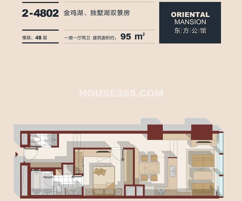 东方之门 1房1厅2卫约95平